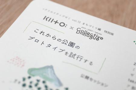 kit_koen4