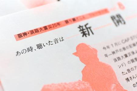kavc_shinkaichi_2