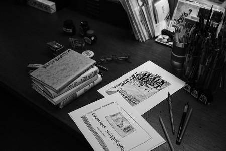 akai_atelier