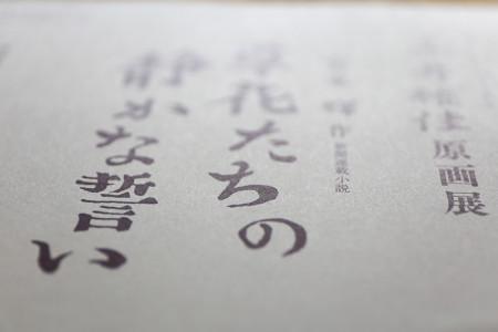 20151126-IMG_5628