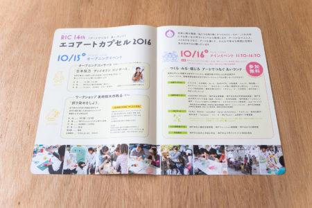 20160921-img_0134