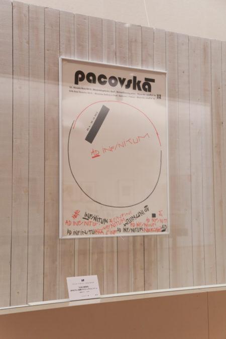 ceska_view-41