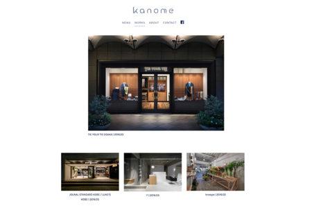 kanome2