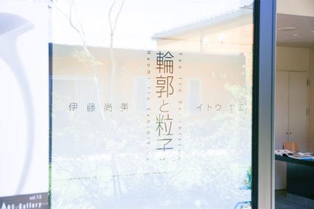 sag_ito-102