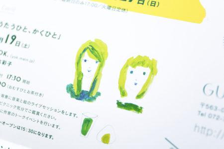 su_works_10-11