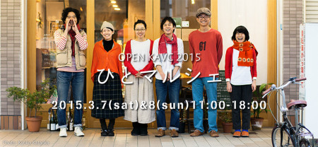 openkavc2015_l